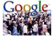 德国出版商向谷歌新闻索取11%广告收入分成