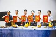 河北出版传媒与北青传媒联手打造采采网