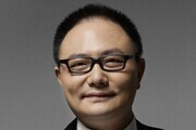 罗振宇:未来的商业核心动力是社群?