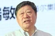 张瑞敏最新演讲全文:如果跟得上就是最好的时代,如果跟不上就是最坏的时代