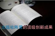 Librify:出版社阵营的顶级创新成果