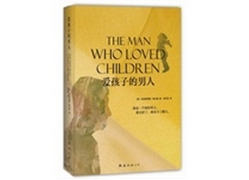 毛文婧:这本书刚出版时遭遇冷落