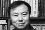 汪家明:一部信史的产生——《中国兵器史稿》审读意见录