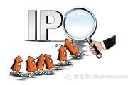 IPO预披露收官  北京时代华语无望本轮申报