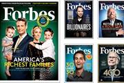 《福布斯》杂志 4.7 亿向香港财团出售股权