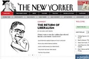 """《纽约客》将调整付费墙模式,知名杂志""""限免""""或许是个好思路?"""