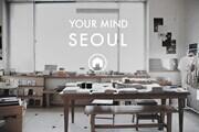 Your Mind:从线上起步,在五层落地的神秘小书店