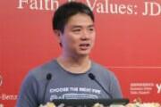 刘强东:京东的O2O项目都是围绕物流的细化管理