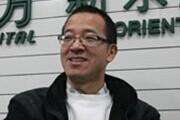 新东方与腾讯成立合资公司 俞敏洪任董事长