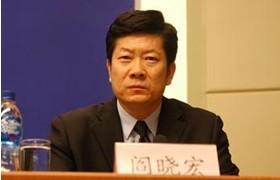 阎晓宏:将新闻出版与金融合作推向更高层次