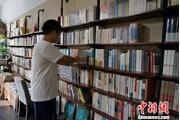 秦博:选择开书店其实是选择了一种责任