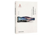 黄炜:一本好图书能够帮助编辑成长