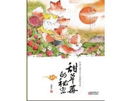 胡蓉and刘晓倩:充满书香的童年才能放飞想象的翅膀