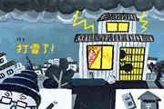 王福仓:真正的好绘本往往能够超越年龄的界限