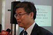 Go China韩国图书中国推广中心成立在BIBF上隆重亮相