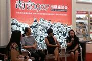 我不希望读者在《南京1937》中看到过多的民族情绪