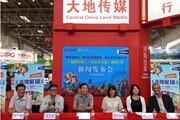 《孤独星球》(中文儿童版)战略合作新闻发布会