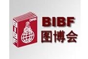 """北京国际图书博览会""""新""""意浓"""