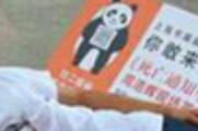 总局通报批评 读客被取消明年上海书展参展资格