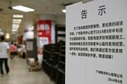 广州购书中心装修升级全面启动