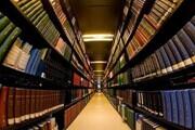 财政部加大对实体书店扶持 12市扩展至12省