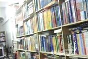 武汉设专项资金扶持实体书店 全市布局标志性书城