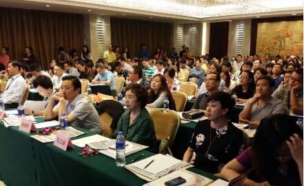 中国少儿出版高峰论坛: 在阅读生态中看童书出版的现实与未来