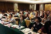 中国少儿出版高峰论坛举行 24小时书店分享经验