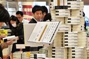 刘柠: 漫话东瀛书业和书店文化