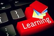 网络教育模式探索十问