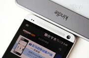 """亚马逊中国重启 appstore:""""它不仅仅是一个分发渠道"""""""