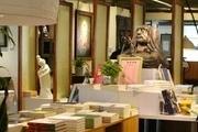 合肥三孝口新华书店24小时营业不打烊