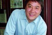 """俞晓群:在台北,见到""""王云五"""""""
