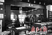 65岁广东老新华探求实体书店的未来,未来可期