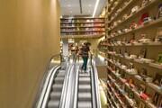 彩虹王国:位于里约的七彩书店