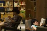 杭城24小时书店变大了