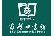 26位专家评选出2014商务印书馆人文社科十大好书
