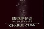 谈书 | 陈查理是谁,他长什么样?