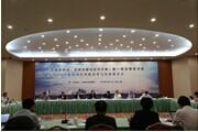 《中国的奇迹:发展战略与经济改革》新一版出版座谈会