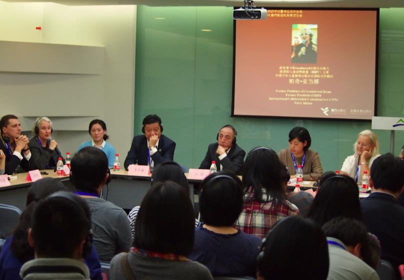 中国本土元素受国外出版社欢迎