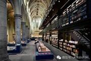 英国《卫报》记者心目中的全球十佳书店
