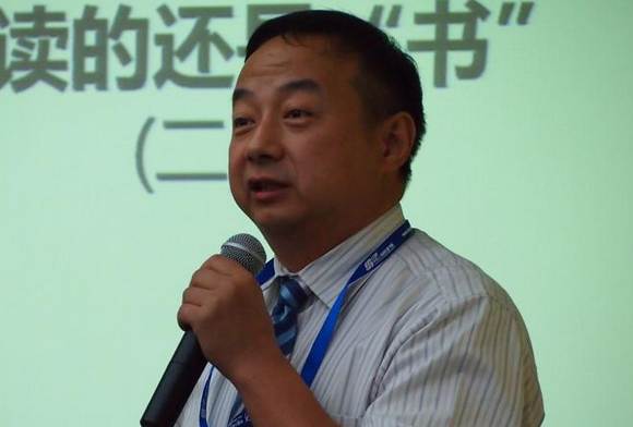 姜峰:亚马逊童书频道KPD模式与生态圈