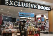 """南非连锁书店Exclusive Books走出寒冬 重获""""独立"""""""