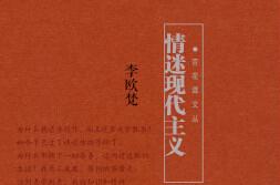 谈书丨百花社携手陈子善,再续小开本散文风潮