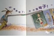 中国原创绘本发展小史