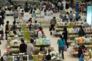 深圳书城中心城主题推荐的跨界书生活