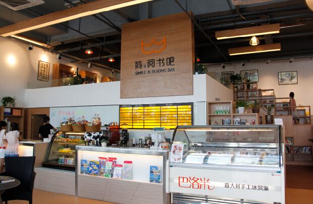 在最适合24小时开店的深圳,简阅还要等!