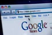 《连线》:西班牙关闭谷歌新闻 出版商的一次愚蠢胜利
