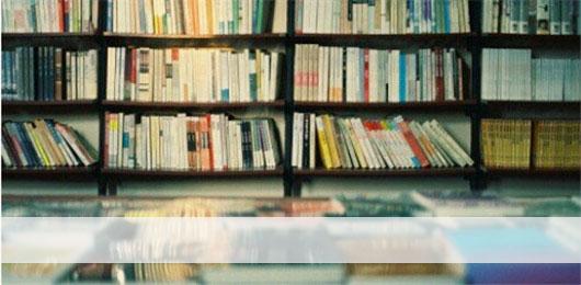 书是生活:一个人情味书店的困扰