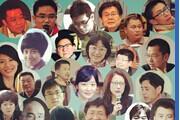 2014热心荐书人·100人的100个精选书单